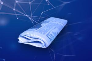 کیوسک پنل و اسکریپت سایت آنلاین خبر واگهی و سایت خبرگزاری